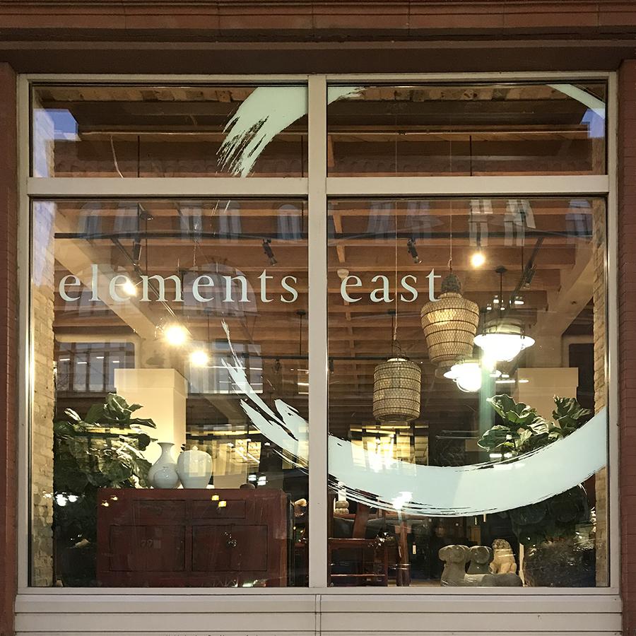 elements east window display